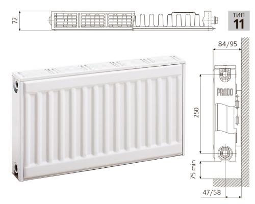 Радиатор PRADO Classic 11x300x1200