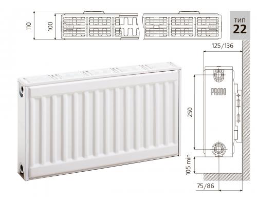 Радиатор PRADO Universal 22x300x700