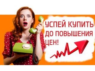 Повышение цен на радиаторы с 19 октября на 5%!!!